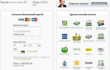 Заработать через интернет банковской картой